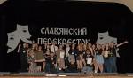 Год театра в Новозыбкове